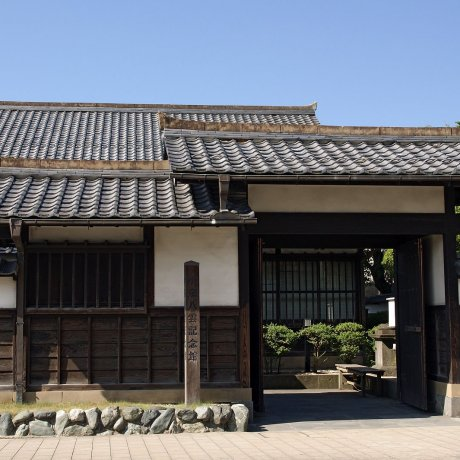 Lafcadio Hearn Memorial Museum